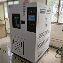 GDJS/BH-150L高低温交变湿热试验箱