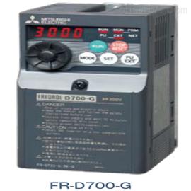 FR-D720-0.2K-G三菱变频器FR-D700-G 0.1~2.2kW  220V/380V