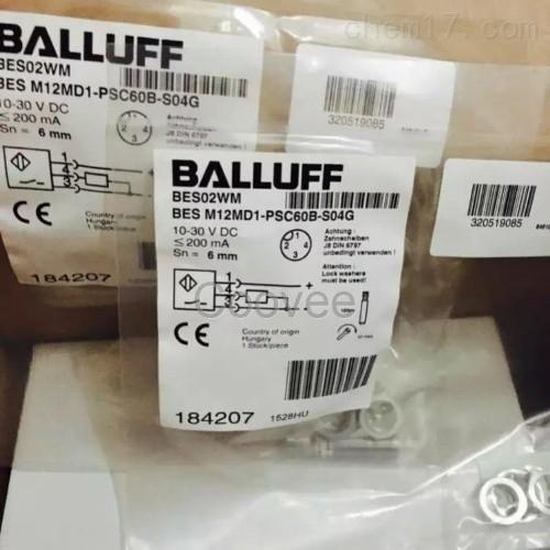 德国巴鲁夫balluff电感式传感器