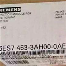 西门子6ES7453-3AH00-0AE0