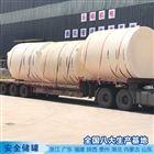 云南5吨塑料桶