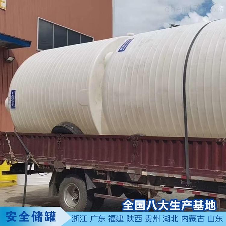 1吨双氧水储罐整体性好