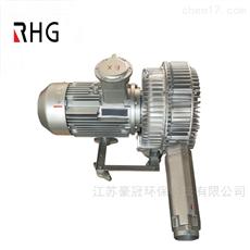 920-25KW防爆漩涡气泵