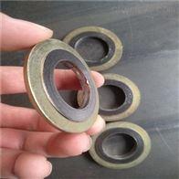 化工厂法兰专用金属石墨缠绕垫片
