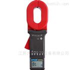 智能环路电阻测量仪