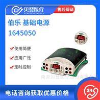 1645050伯乐 Bio-Rad 基础电源