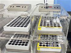 多点温控磁力搅拌系统(晶型筛选控制系统)