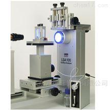 光学粉末接触角测量仪LSA100POM