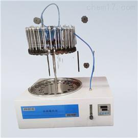 JOYN-DCY-24Y24孔电动样品浓缩吹干仪吹扫仪
