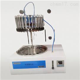JOYN-DCY-24Y24孔电动水浴氮吹仪样品浓缩吹干仪吹扫仪