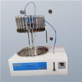 JOYN-DCY-24Y24孔方形水浴加热氮吹仪