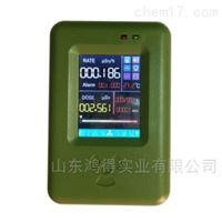 HD-HK-I型山东  鸿得 个人辐射剂量报警仪