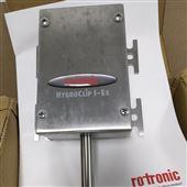 RotronicHygroClip IW-EX 壁挂式防爆温湿度探头