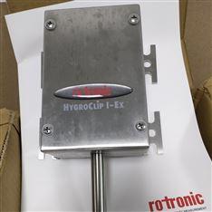 HygroClip IW-EX 壁挂式防爆温湿度探头