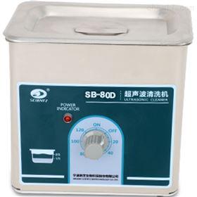 SB-80D宁波新芝数显普通型超声波清洗机
