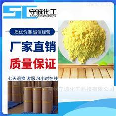 乳化均衡油粉