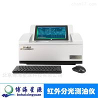 EP900液氧中油酯含量的测定(红外测油仪)