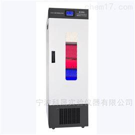 宁波科晟 LED三基色植物生长箱 RSHL-600-3