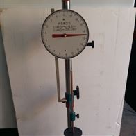SZ-145砂浆稠度机 砂浆流动性测定仪工厂发货快