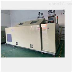 上海鹽干濕循環腐蝕試驗箱
