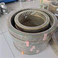 化工厂反应釜金属四氟缠绕垫片