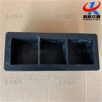 工程塑料試模100*100*100 150*150*150