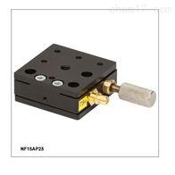 NF15AP25thorlabs单轴挠性位移台,行程1.5 mm