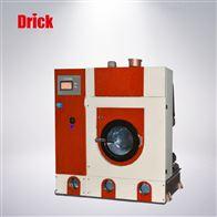 DRK-6AGB/T19981服装面料收缩率干洗试验机