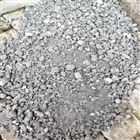 屋面找坡垫层轻集料混凝土