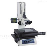 三丰mitutoyo测量显微镜MF-B1010D