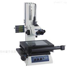 三豐mitutoyo測量顯微鏡MF-B1010D