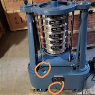 厂家批发XSBP-200A拍击式摇筛机