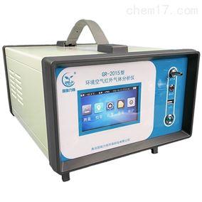 一氧化碳检测仪 不分光红外CO分析仪