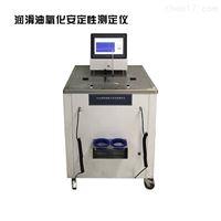 BT-0193SH/T0193 氧化安定检测仪 氧化诱导期测定仪
