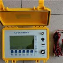 DL21-DSP980海底電纜故障測試儀 便攜式多功能電纜故障全自動測試儀 市話電纜斷線混線地氣進水芯線障礙檢測儀