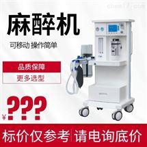 国产麻醉机奥凯MJ-560B2 电询底价