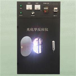 JOYN-GHX-DC光反应器 光催化降解试验箱