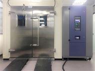 AP-KF步入式综合环境实验室厂家