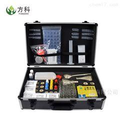 FK-CT20科技型肥料养分检测仪