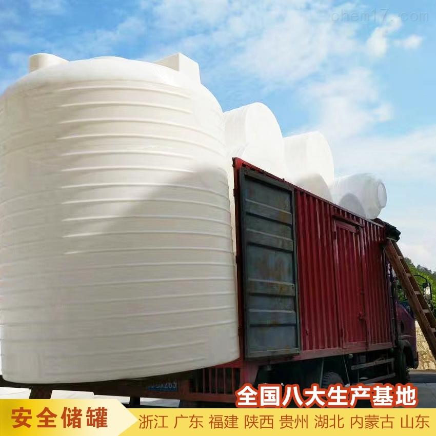 6吨次氯酸钠储罐现货供应