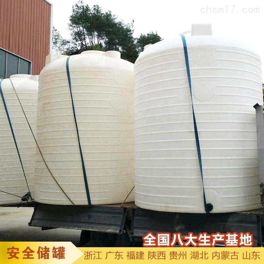 5吨次氯酸钠储罐不渗漏