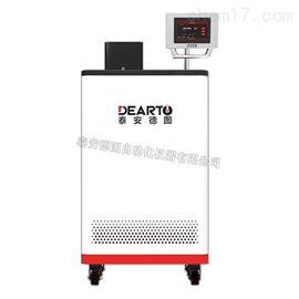 DTS-CT01智能便携恒温槽多功能多点调节