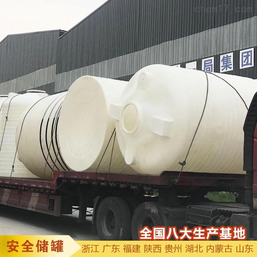 8吨蓄水罐抗氧化