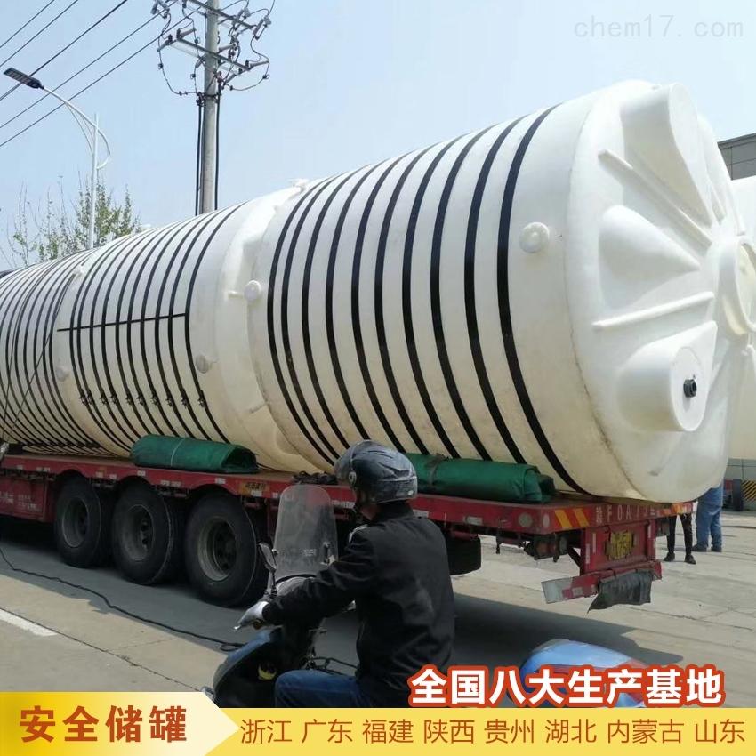 1吨次氯酸钠储罐无焊缝