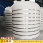 50吨减水剂储罐加工厂家