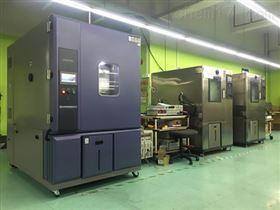 AP-HX多规格恒温恒湿试验箱