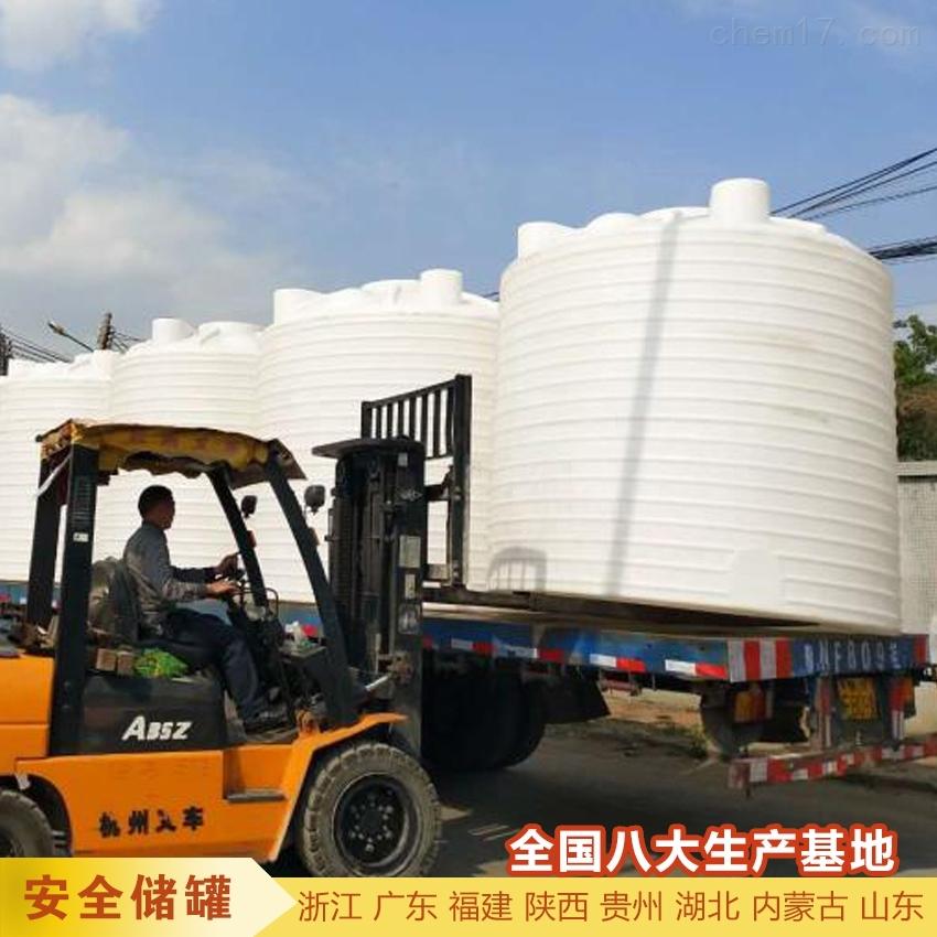 40吨减水剂储罐性能好