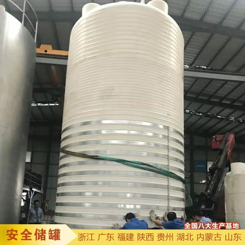 4吨储水桶抗氧化
