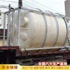 15吨次氯酸钠储罐现货供应