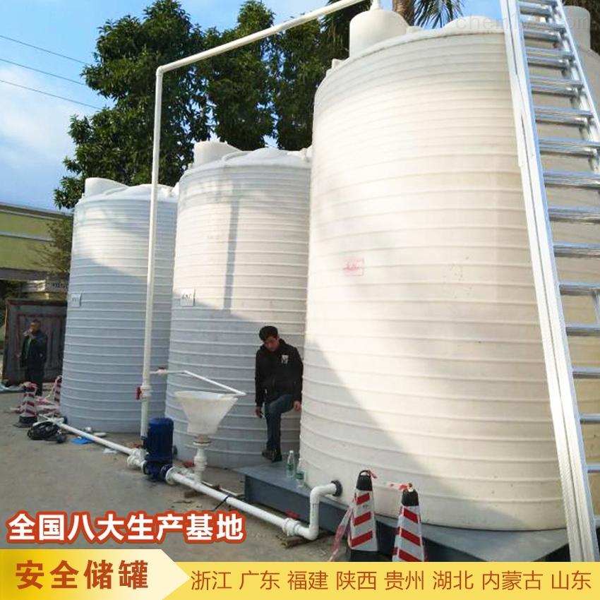30吨减水剂储罐批量提供